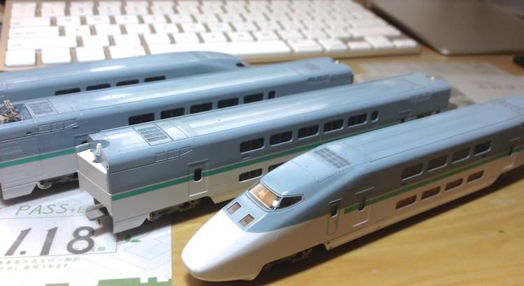 Tomix E1系3
