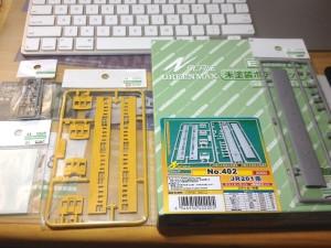 購入品 20140601