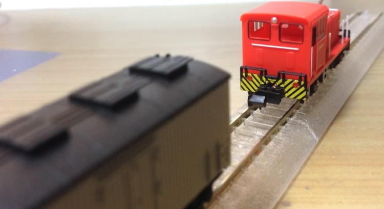 日本の貨物列車 貨車移動機 (国鉄色)