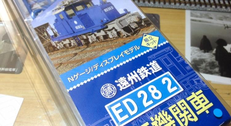 ホビダス 遠州鉄道 ED28 2