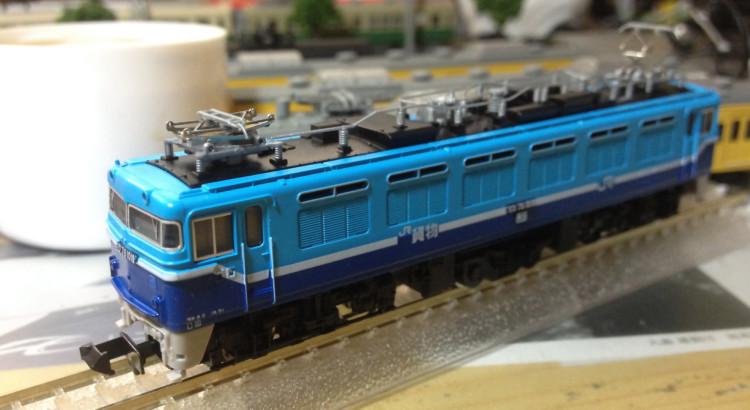 Tomix ED76 1000形 JR貨物カラー
