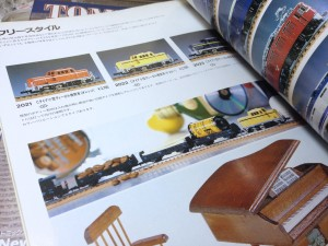 Tomix Cタイプディーゼル機関車の歴史 2