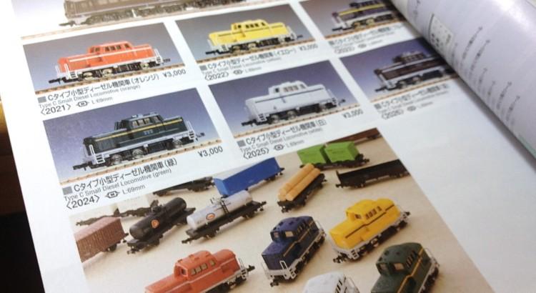 Tomix Cタイプディーゼル機関車の歴史 1