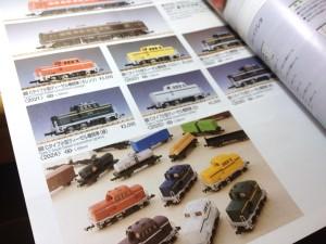 Tomix Cタイプディーゼル機関車の歴史 3