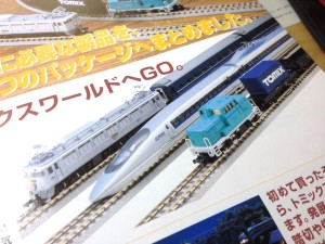 Tomix Cタイプディーゼル機関車の歴史 5