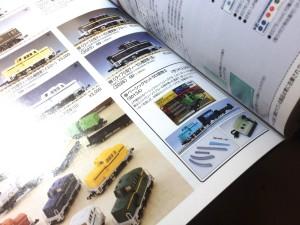 Tomix Cタイプディーゼル機関車の歴史 6