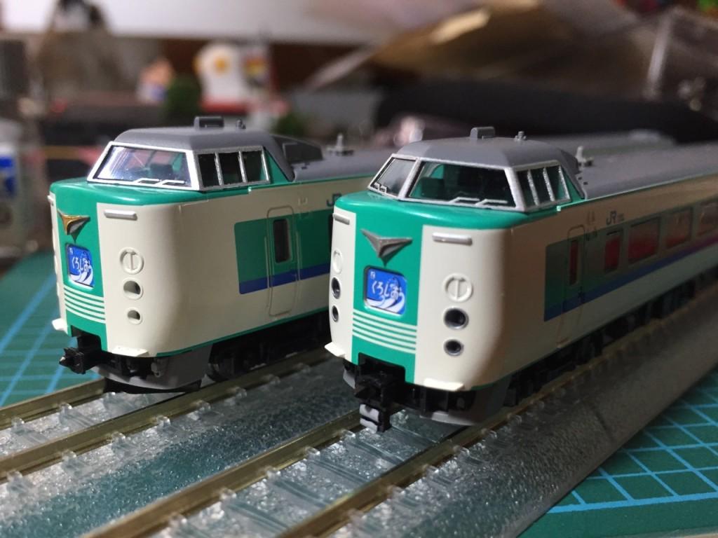 Tomix 92898/92899 くろしお 11