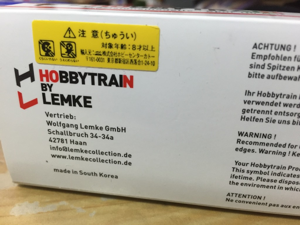 "Hobby train SZ BR 541 ""Coca-Cola"" 5"