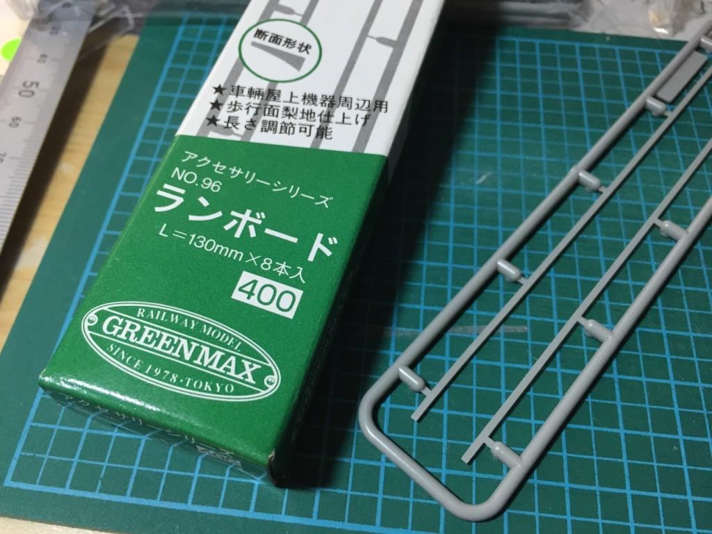 Greenmax JR205系 後期形 加工 2-1