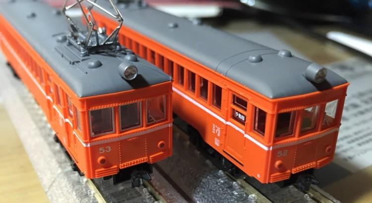一畑電気鉄道 デハニ50形 2-1